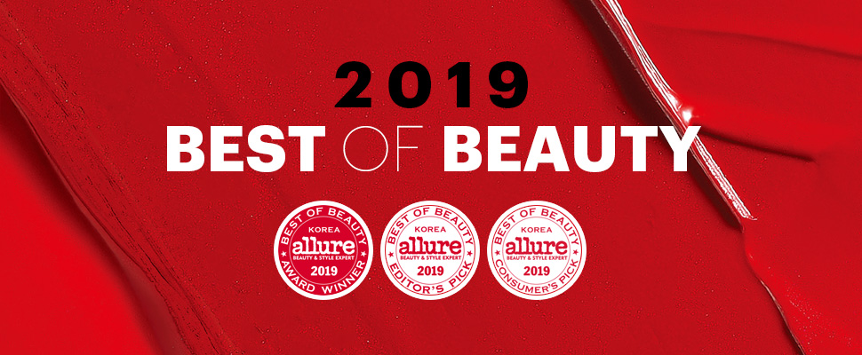 2019 best of beauty